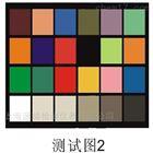 數碼圖機24色測試卡