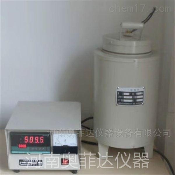 郑州坩埚炉厂家 价格