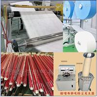 SHHZYD-II熔喷布静电产生器