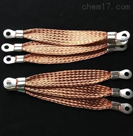 河北防雷接地铜编织带厂家