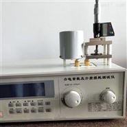 电线电缆阻抗特性测定仪高频Q表