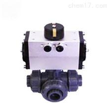 气动塑料三通球阀Q614/615S厂家直销