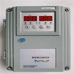 HY-5V智能振动监控保护仪(挂壁)