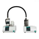 耐驰 STA/TG-MS 逸出气联用分析系统
