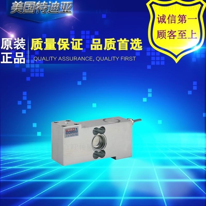 特迪亚全焊封不锈钢单点式传感器1510-250kg