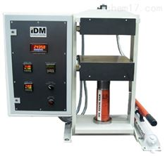IDM实验室热压试验机