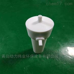 HJ 688-2019福建地区检测公司采购铁氟龙材质吸收瓶