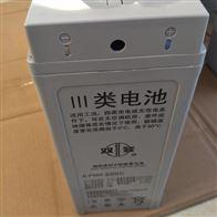 6FMX-200双登蓄电池6FMX系列批发价格
