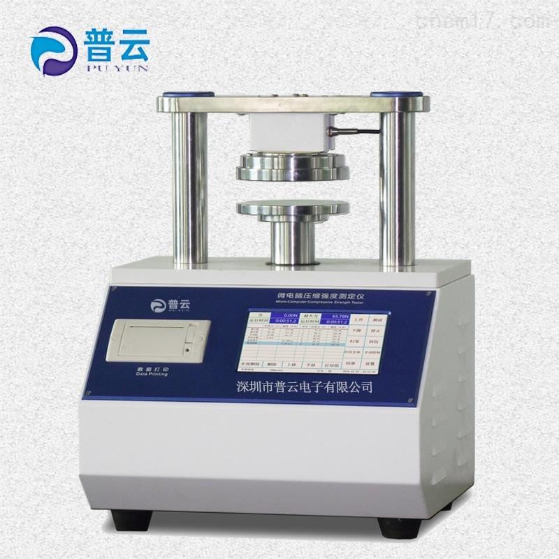电脑压缩试验机 纸板ECT边压纸张RCT环压仪