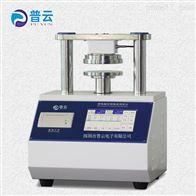 PY-H603T环压强度试验机