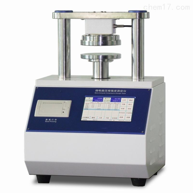 瓦楞芯纸平压强度试验机