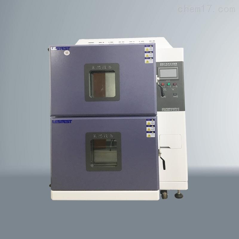 专业生产两箱式冷热冲击试验箱