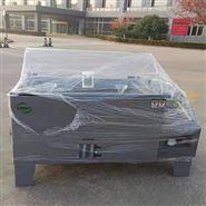 檢測汽車零件鹽霧試驗箱