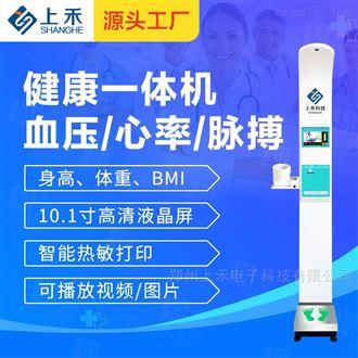 SH-800A上禾SH-800A身高体重秤医用体重身高电子称
