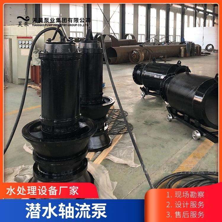 井筒悬吊式安装700QZB潜水轴流泵价格参数
