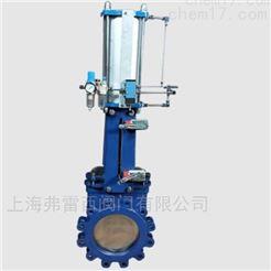 弗雷西-气动插板阀 管道中一般应垂直安装