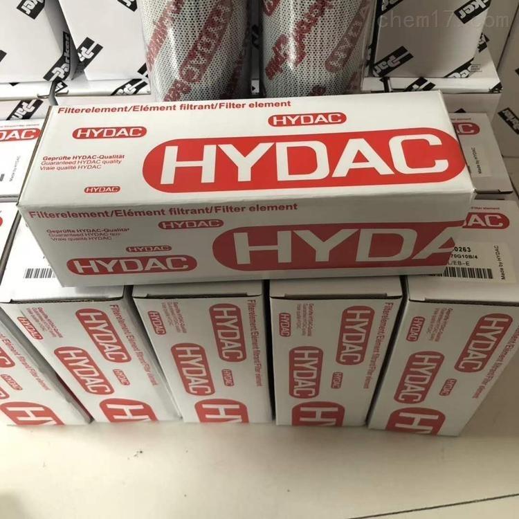 HYDAC滤芯价格