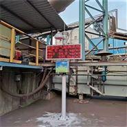 空氣微型監測站環保認證產品