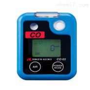 日本理研CO-03便携式一氧化碳检测仪