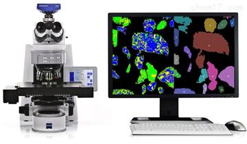 蔡司光學顯微鏡全自動礦物分析係統