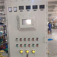 BXK-630A鄂爾多斯碳鋼材質防爆雙電源控制|配電柜