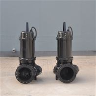 100-600WQ不锈钢316潜水排污泵