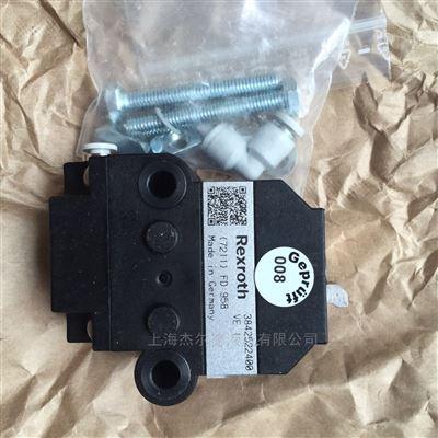 3842522400Rexroth分离器-力士乐挡停器原装正品直销