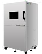 X射线衍射检测仪