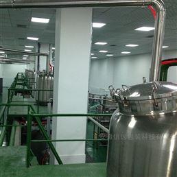 江西萍乡酱料全自动给袋式包装机