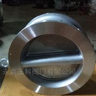 H76WH76W不锈钢对夹式止回阀