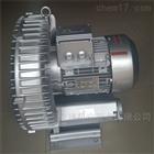 2QB 230-SAH260.75KW旋涡式气泵现货