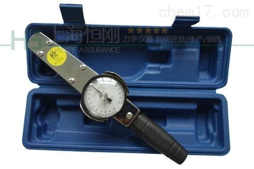 可换套筒的表盘式扭矩扳手