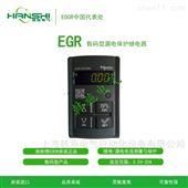 漏电电流测量和保护EOCR-EGR施耐德继电器