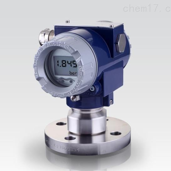 XMP ci过程压力变送器