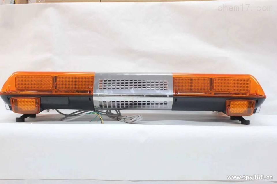 医疗急救警灯喊话器  检修车顶长排灯