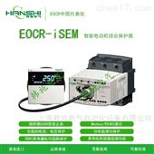 韩国施耐德EOCR电动机保护器ISEMZ