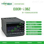 内置零序互感器ZCT电机保护器EOCR-iFBZ