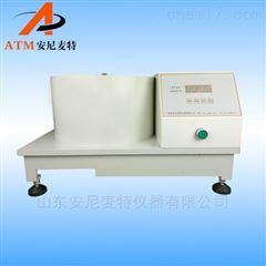 AT-SLX-2数显电动离心机