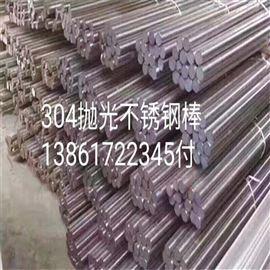 加工定制 1-100310s不锈钢棒 江苏泰普斯