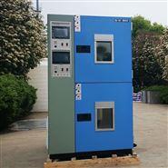 动力蓄电池高低温循环箱