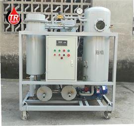 汽轮机润滑油大流量循环滤油机