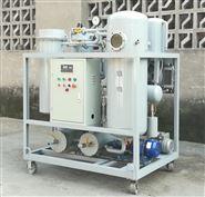 热电厂专用透平油真空滤油机
