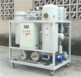 热电厂透平油真空滤油机
