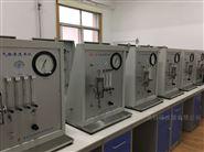 高温高压反应装置