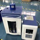 QUN-1500A大功率超聲波細胞破碎儀廠家