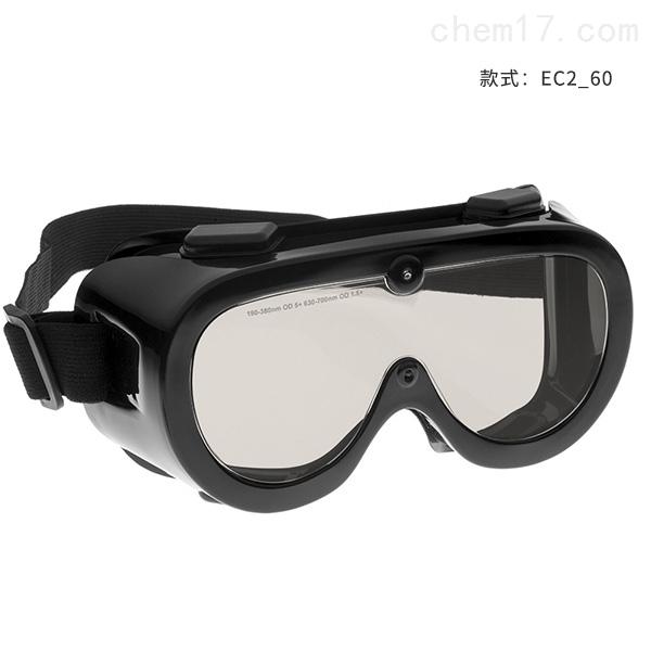 NoIR 激光防护眼镜