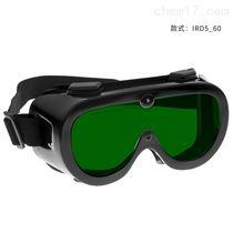 IRD5NoIR 激光防护眼镜
