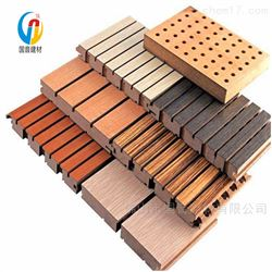 A级防火木质槽木吸音板厂家