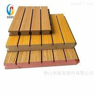 木质防火条形吸音板厂家
