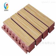 会议室吸音-木质吸音板厂家
